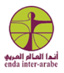 cnda inter-arabic